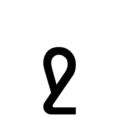 DejaVu Sans, Book - ջ