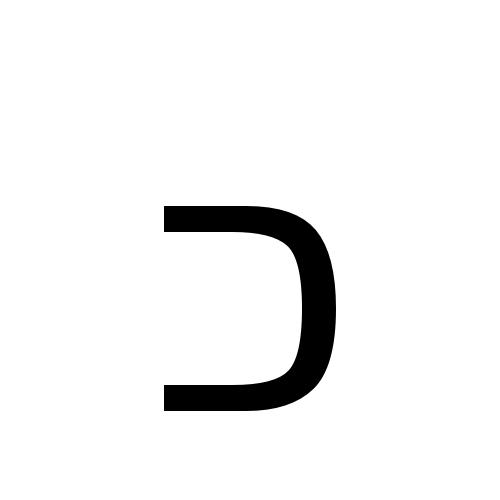 DejaVu Sans, Book - כ