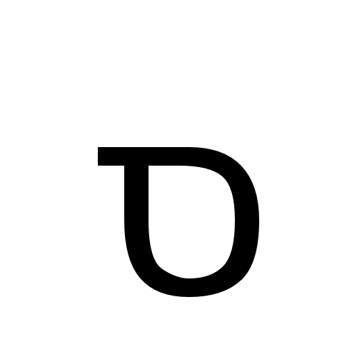 DejaVu Sans, Book - ס
