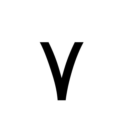 DejaVu Sans, Book - ٧