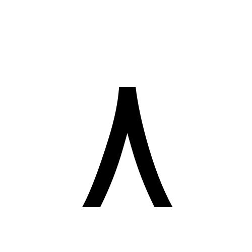 DejaVu Sans, Book - ٨