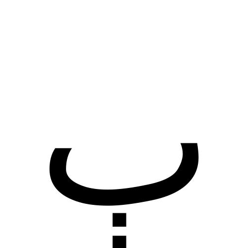 DejaVu Sans, Book - ٻ