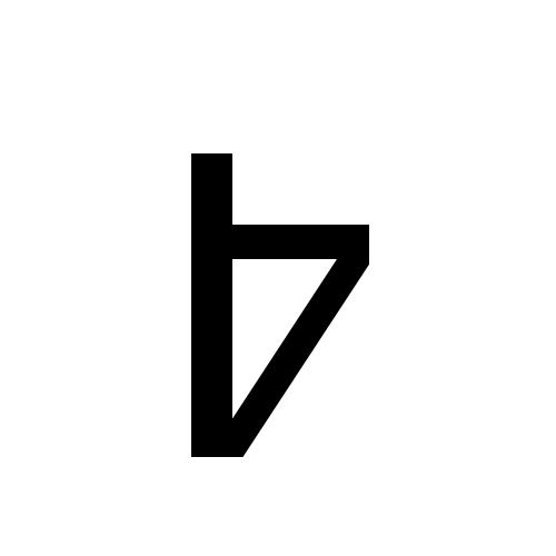 DejaVu Sans, Book - ߈
