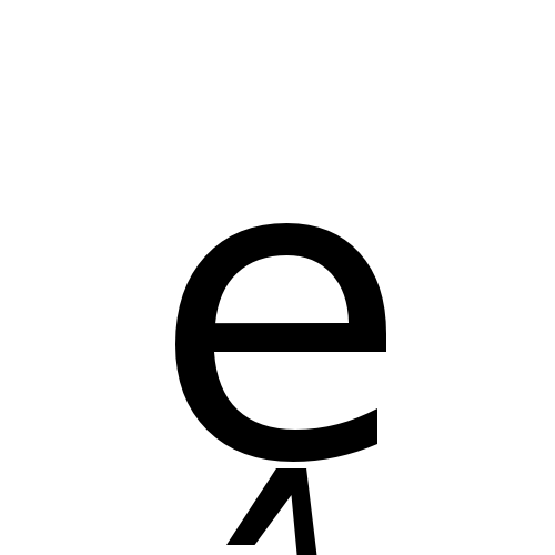 DejaVu Sans, Book - ḙ