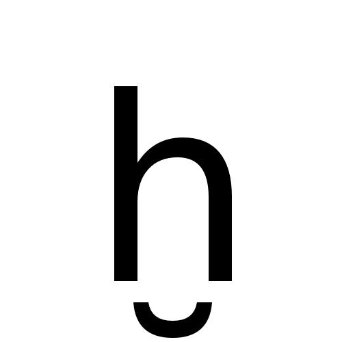 DejaVu Sans, Book - ḫ