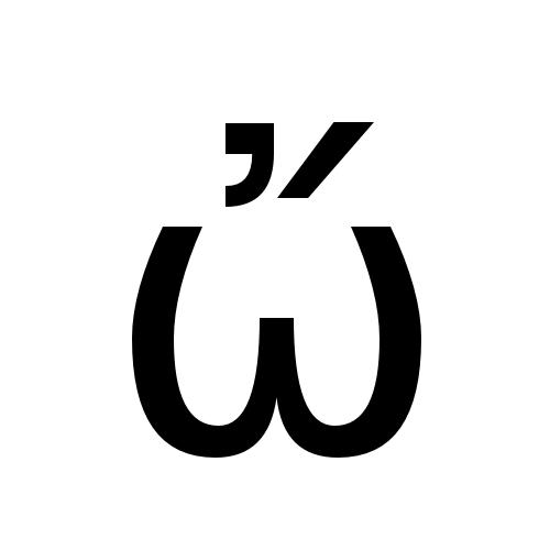 DejaVu Sans, Book - ὤ