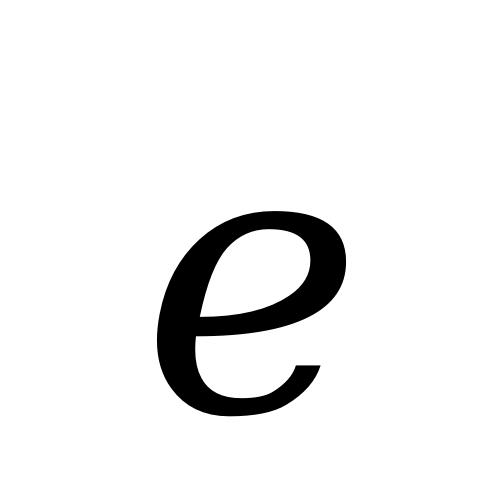 DejaVu Sans, Book - ℯ