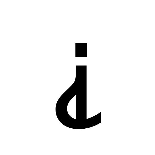 DejaVu Sans, Book - ⸘