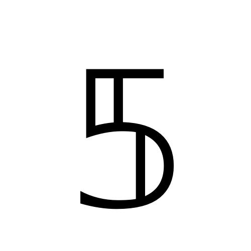 DejaVu Sans, Book - 𝟝