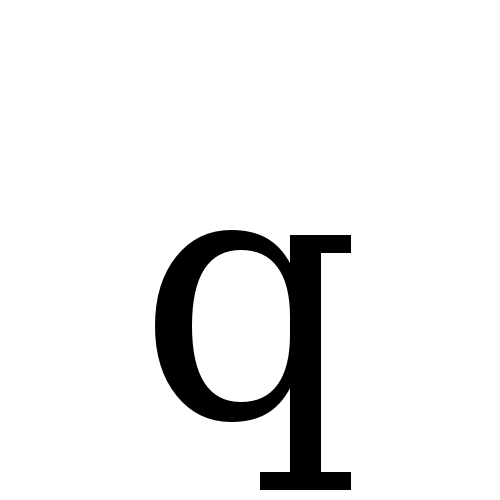 DejaVu Serif, Book - q