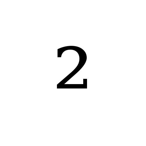 DejaVu Serif, Book - ²