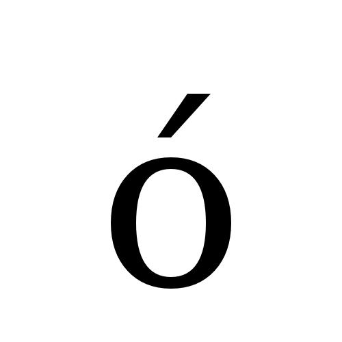 DejaVu Serif, Book - ó