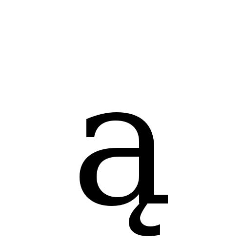 DejaVu Serif, Book - ą