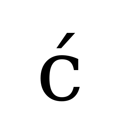 DejaVu Serif, Book - ć