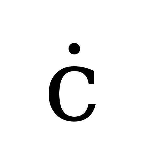 DejaVu Serif, Book - ċ