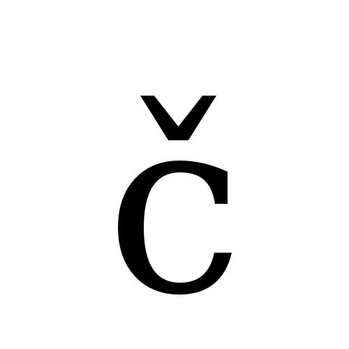 DejaVu Serif, Book - č