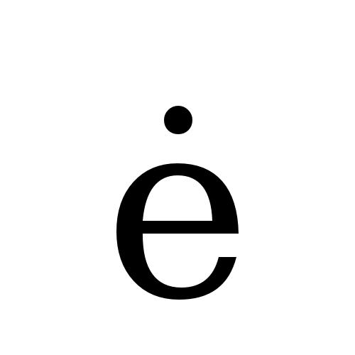DejaVu Serif, Book - ė