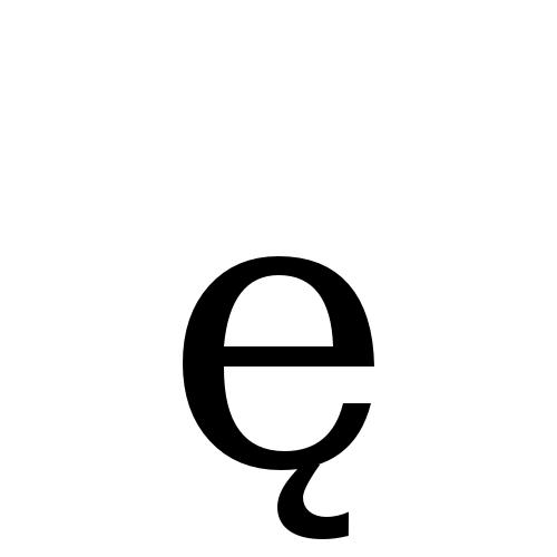 DejaVu Serif, Book - ę