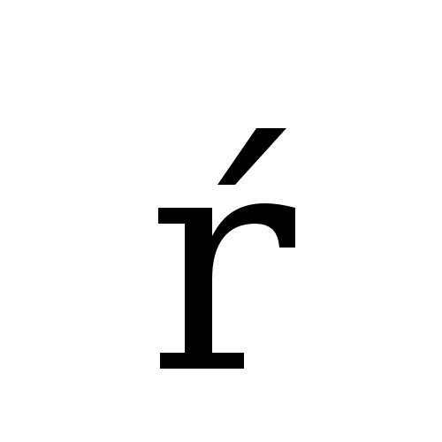 DejaVu Serif, Book - ŕ