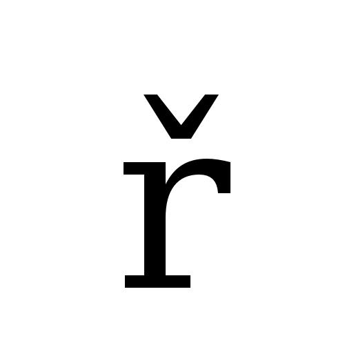 DejaVu Serif, Book - ř