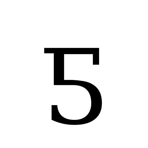 DejaVu Serif, Book - Ƽ