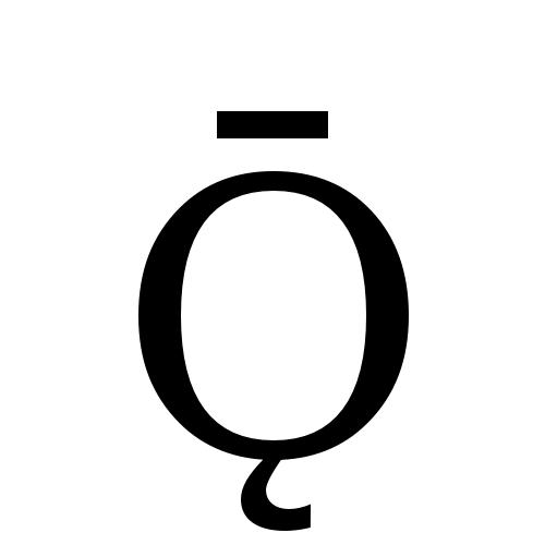 DejaVu Serif, Book - Ǭ