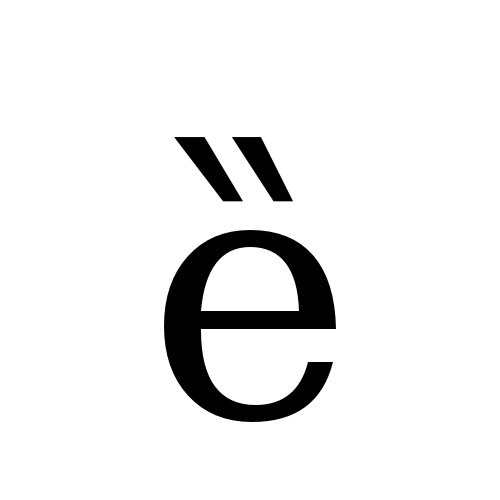 DejaVu Serif, Book - ȅ