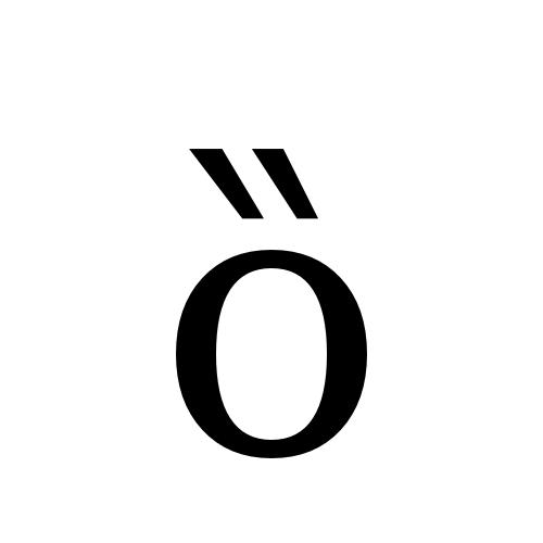 DejaVu Serif, Book - ȍ