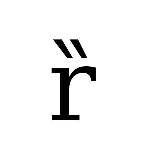 DejaVu Serif, Book - ȑ