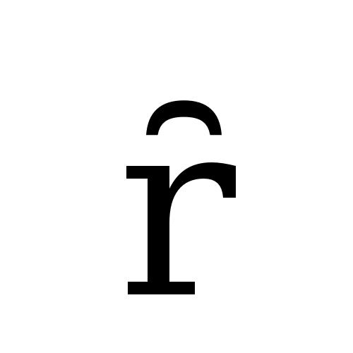 DejaVu Serif, Book - ȓ