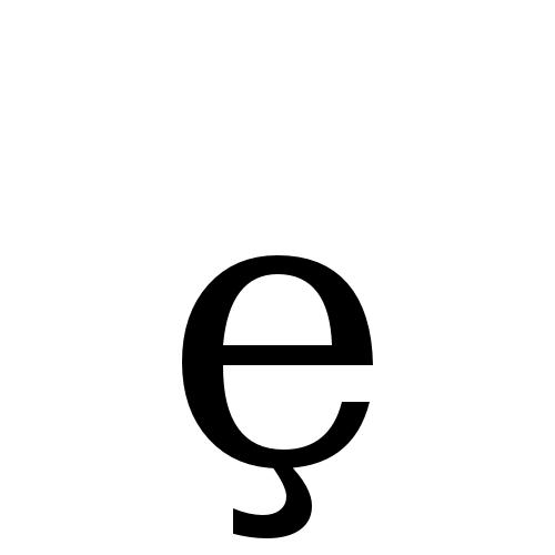DejaVu Serif, Book - ȩ