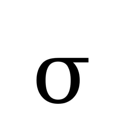 DejaVu Serif, Book - σ
