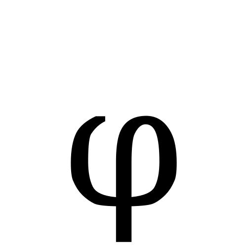 DejaVu Serif, Book - φ