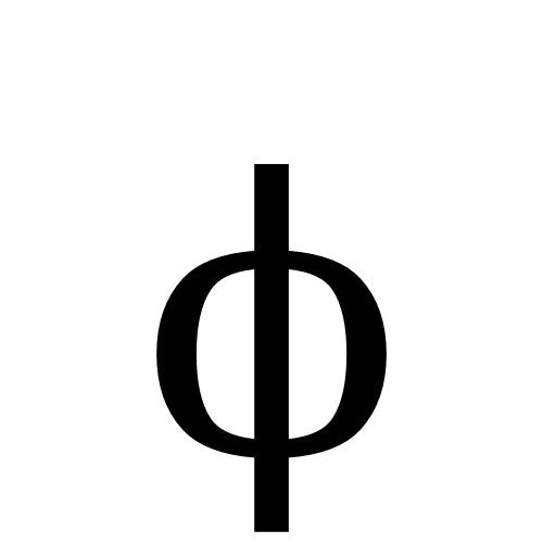 DejaVu Serif, Book - ϕ