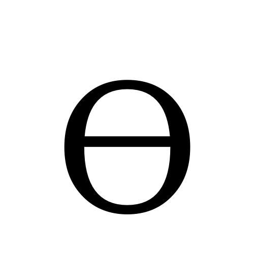 03 >> ϴ | greek capital theta symbol | DejaVu Serif, Book @ Graphemica
