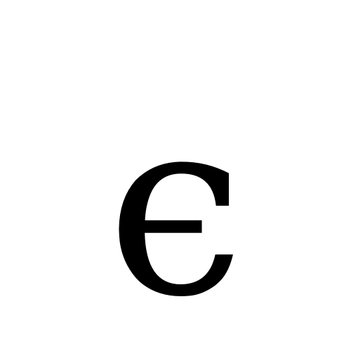 Greek Lunate Epsilon Symbol Dejavu Serif Book Graphemica