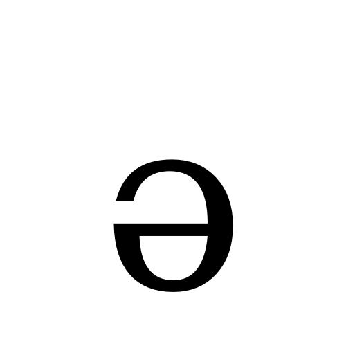 DejaVu Serif, Book - ә