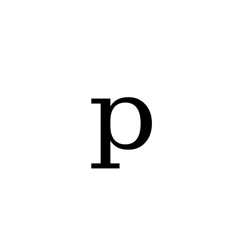 DejaVu Serif, Book - ᵖ