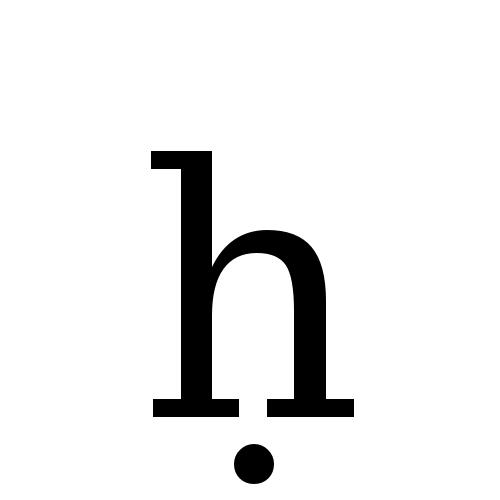 DejaVu Serif, Book - ḥ