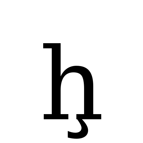 DejaVu Serif, Book - ḩ