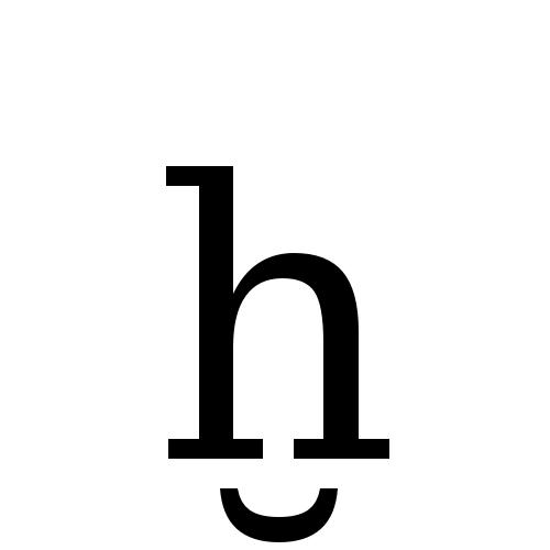 DejaVu Serif, Book - ḫ