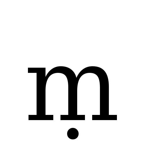 DejaVu Serif, Book - ṃ