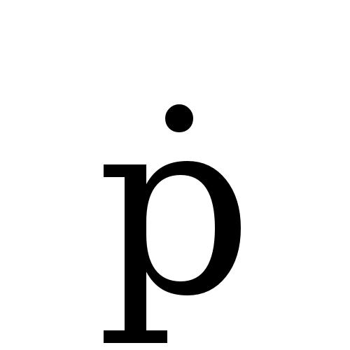 DejaVu Serif, Book - ṗ