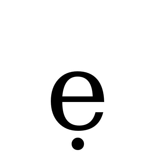DejaVu Serif, Book - ẹ