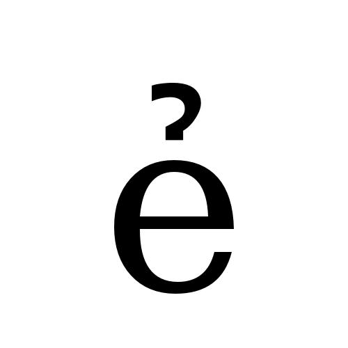 DejaVu Serif, Book - ẻ