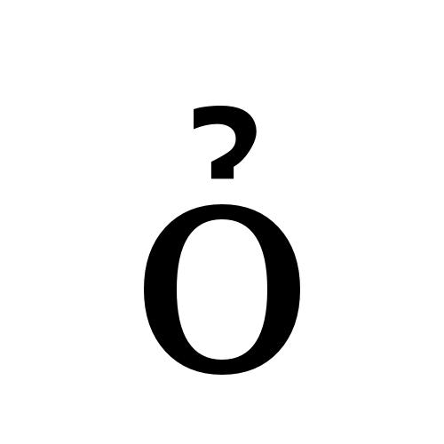 DejaVu Serif, Book - ỏ