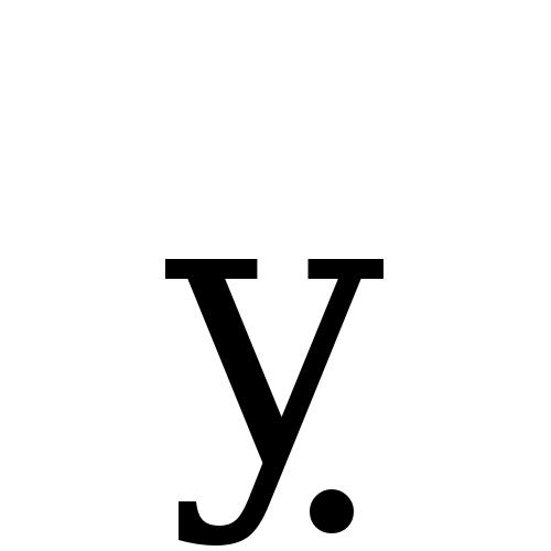 DejaVu Serif, Book - ỵ