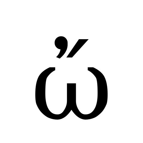 DejaVu Serif, Book - ὤ