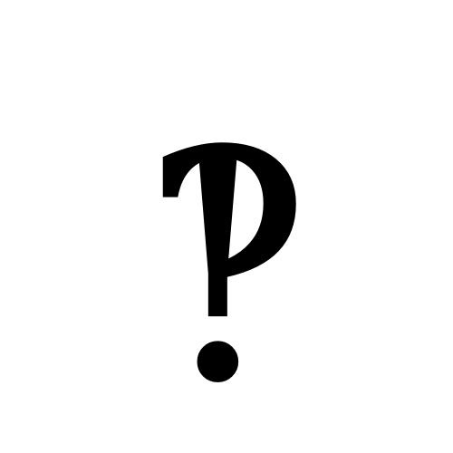 DejaVu Serif, Book - ‽