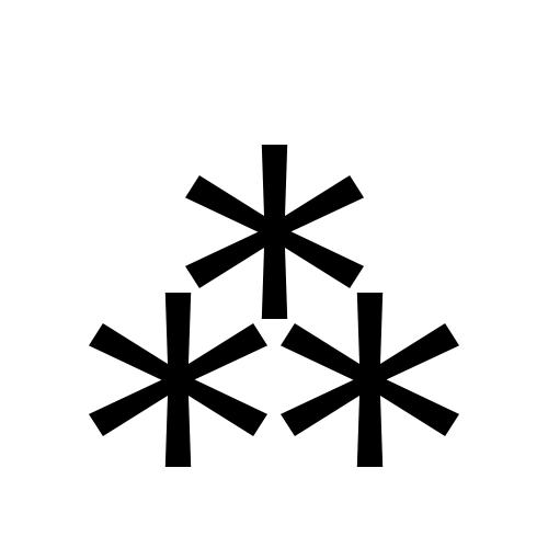DejaVu Serif, Book - ⁂